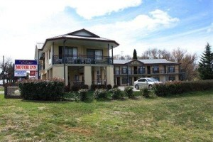Elite Motor Inn, Armidale Accommodation